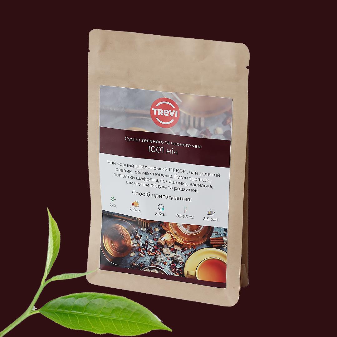 Чай зеленый с черным рассыпной Trevi 1001 ночь 1 кг