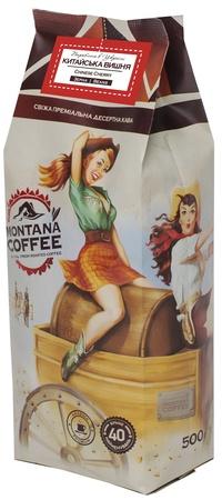 Купить со скидкой Кофе в зёрнах Montana Coffee Китайская Вишня 0,5 кг