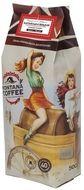 Кофе в зёрнах Montana Coffee Китайская Вишня 0,5 кг