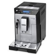 Кофемашина DeLonghi ECAM 44.620 S
