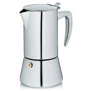 Гейзерная кофеварка KELA Latina 200 мл (4 чашки 10835)
