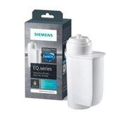 Картридж фильтра для кофеварок Siemens Brita TZ70003