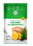 """Чай-сашет Аскания """"Имбирь и лемонграсс"""" 50 г"""