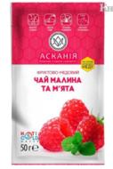 """Чай-сашет Аскания """"Малина и мята"""" 50 г"""