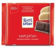 Шоколад черный Ritter Sport  с начинкой марципан