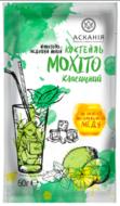 """Напиток-сашет Аскания """"Коктель МОХИТО классический"""" 60 г"""