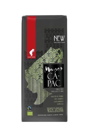 Кофе в зернах Julius Meinl Манко Капак БІО 250 г