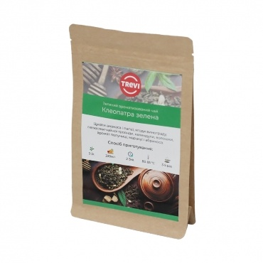 Чай Зеленый  рассыпной Trevi Клеопатра зеленая 50 г