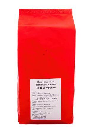 Кофе в зёрнах Trevi Mokko 1 кг