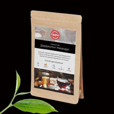 Цена Чай черный рассыпной Trevi Дарджилинг Маханджи 1 кг