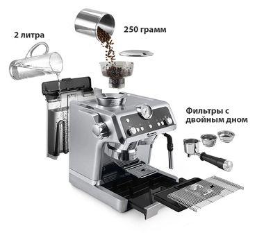 Стоимость Кофеварка DeLonghi EC 9335 M La Specialista