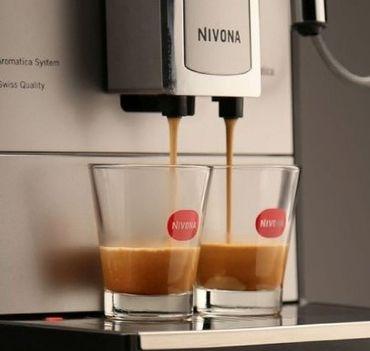 Стоимость Кофемашина Nivona CafeRomatica 520