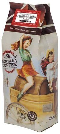 Кофе в зёрнах Montana Coffee Ромовое Масло 0,5 кг