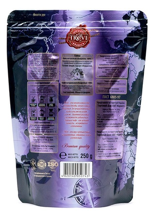 Стоимость Кофе в зёрнах Trevi Арабика Индия Монсунд Малабар 250 г