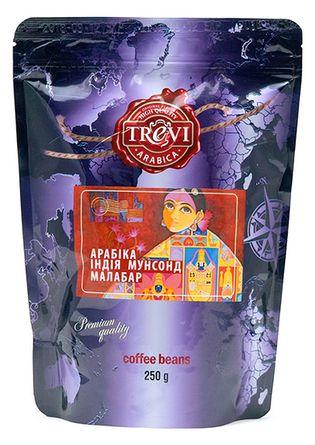 Кофе в зёрнах Trevi Арабика Индия Мунсонд Малабар 250 г