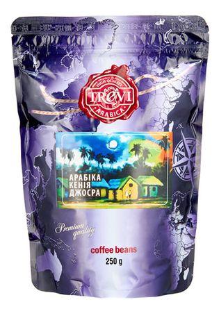 Кофе в зёрнах Trevi Арабика Кения Джосра 250 г
