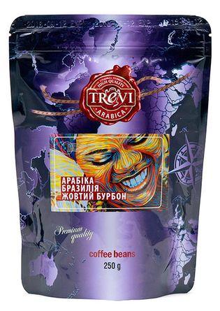 Кофе в зёрнах Trevi Арабика Бразилия Желтый Бурбон 250 г