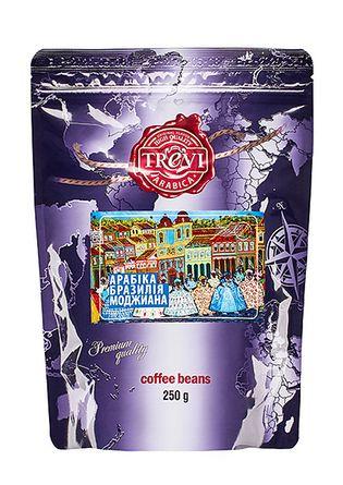 Кофе в зёрнах Trevi Арабика Бразилия Моджиана 250 г