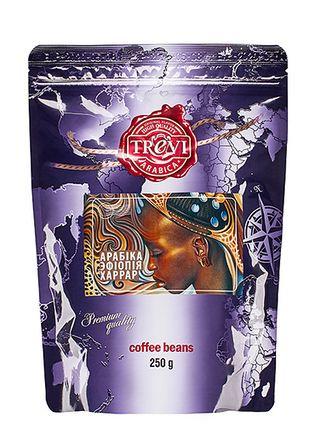 Кофе в зёрнах Trevi Арабика Эфиопия Харрар 250 г