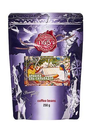 Кофе в зёрнах Trevi Арабика Эль Сальвадор 250 г