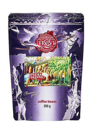 Кофе в зёрнах Trevi Арабика Гондурас 250 г
