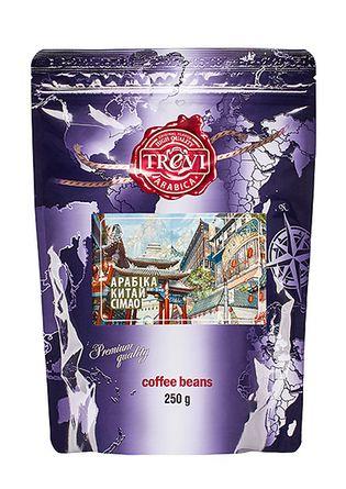 Кофе в зёрнах Trevi Арабика Китай Симао 250 г
