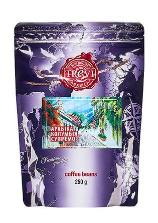 Кофе в зёрнах Trevi Арабика Колумбия Супремо 250 г