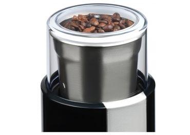 Стоимость Кофемолка Ardesto WCG-8301