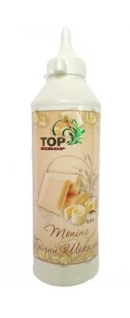 Топпинг Тop sirop белый шоколад
