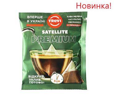 Кофе в пирамидках Trevi Premium 50x10 г