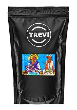 Кофе в зёрнах Trevi Арабика Куба Серрано Супериор 1 кг