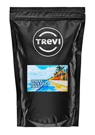 Кофе в зёрнах Trevi Арабика Коста Рика Тарразу 1 кг
