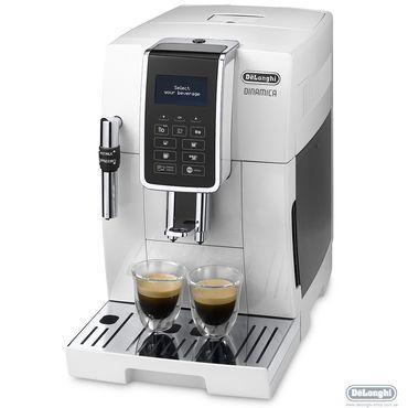 Цена Кофемашина DeLonghi ECAM 350.35 W Dinamica