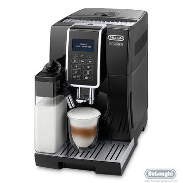Стоимость Кофемашина DeLonghi ECAM 350.55 B