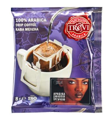 Отзывы СЕТ дрип кофе Trevi MIX 8 видов x 25 шт