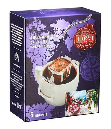 Дрип кофе Trevi Арабика Колумбия Супремо 5x8 г