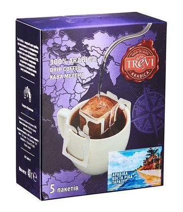 Дрип-кофе Trevi Арабика Коста Рика Тарразу 5x8 г