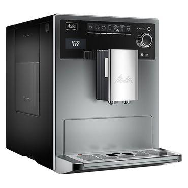 Цена Кофемашина Melitta CAFFEO Ci silver