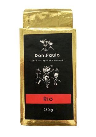 Кофе молотый Don Paulo Rіо 250 г