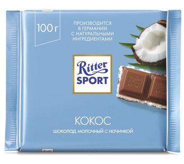 Шоколад молочный Ritter Sport с начинкой кокосово-молочный крем 100 г