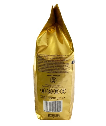 Цена Кофе в зёрнах Lavazza Qualita Oro 1 кг