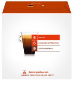 Отзывы Кофе в капсулах NESCAFE Dolce Gusto Lungo (16 шт)