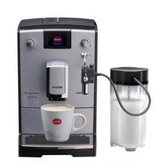 Автоматическая кофемашина Nivona CafeRomatica 670