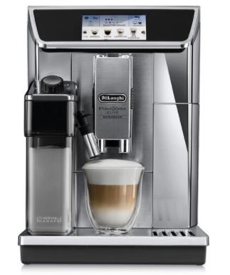 Кофемашина Delonghi ECAM 650.85 MS