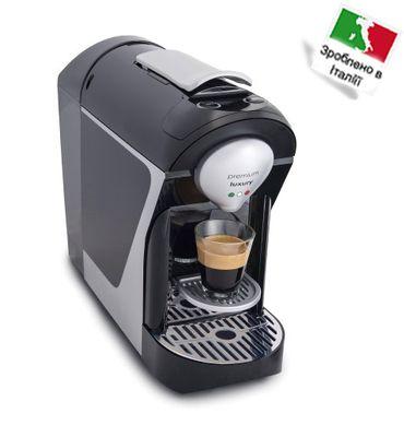 Капсульная кофеварка Capitani Premium Plus + капсулы Trevi в ПОДАРОК