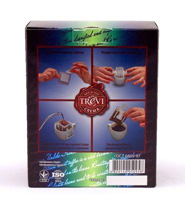 Стоимость Дрип кофе Trevi Crema 5х8 г