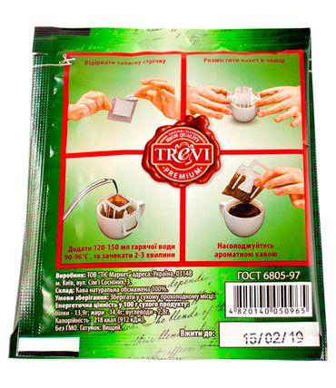 Стоимость Дрип кофе Trevi Premium 8г (1 шт)