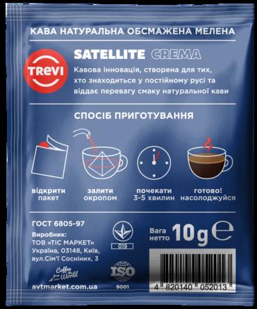 Отзывы Бокс кофе в пирамидках TREVI Crema 10 г x 10 шт