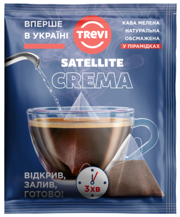 Отзывы СЕТ кофе в пирамидках Trevi MIX 3 вида x 10 шт