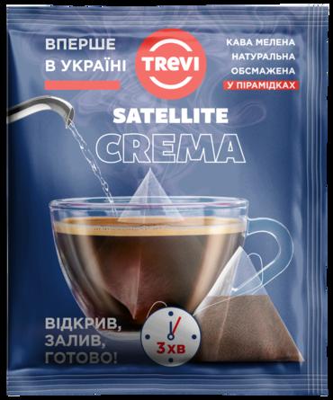 Цена Кофе в пирамидках Trevi Crema 50x10 г